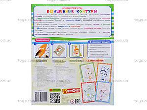 Волшебные контуры для деток «Фиксики», VT4402-21, купить