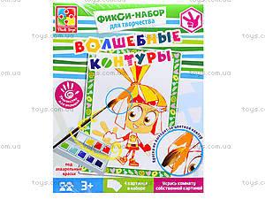 Волшебные контуры для деток «Фиксики», VT4402-21, фото