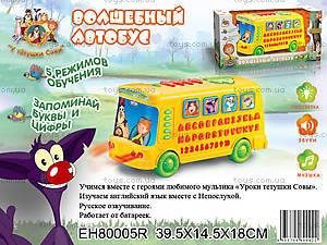 Волшебный автобус «У тетушки Совы», EH80005R