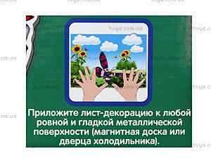 Волшебный мир театра «Репка», VT3207-04, купить