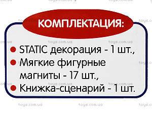 Волшебный мир театра «Репка», VT3207-04, фото