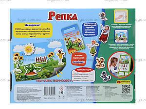 Волшебный мир театра «Репка», VT3207-04, детские игрушки