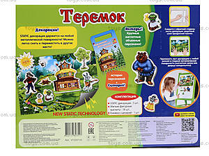 Волшебный мир театра «Теремок», VT3207-03, фото
