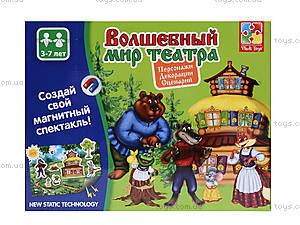 Волшебный мир театра «Теремок», VT3207-03, цена