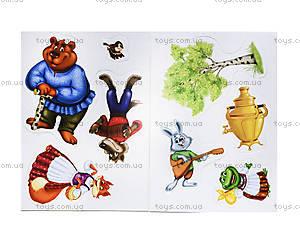 Волшебный мир театра «Теремок», VT3207-03, toys.com.ua