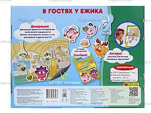 Волшебный мир театра «В гостях у Ежика», VT3207-01, фото