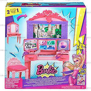 Волшебный туалетный столик из мультфильма «Barbie Суперпринцесса», CDY64, отзывы