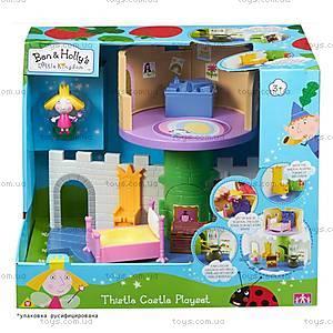 Волшебный замок из серии «Маленькое королевство Бена и Холли», 30979, купить