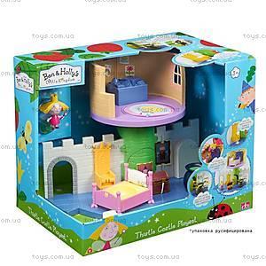 Волшебный замок из серии «Маленькое королевство Бена и Холли», 30979, игрушки