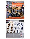 Детский игровой набор воинов Средневековья, 4272, купить