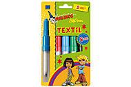 Воздушные фломастеры-аэрографы для ткани Malinos Textil 5 шт, MA-300990, детские игрушки