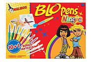 Воздушные фломастеры-аэрографы волшебные Malinos Magic, MA-300964, детские игрушки
