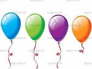 Воздушные шарики «Кристалл Ассорти», 10 дюймов, B10K, фото