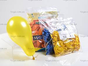 Воздушные шарики «Металлик», 5 дюймов, B5M