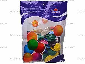 Воздушные шарики «Металлик Ассорти», B10M, купить
