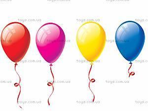 Воздушные шарики «Металлик Ассорти», B10M, отзывы