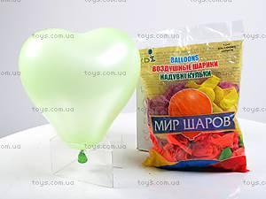 Воздушные шарики «Сердце», неоновые, H11N