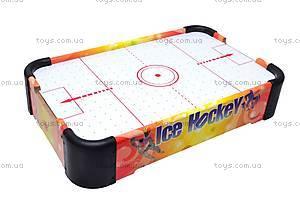 Воздушный хоккей, ZC3001A, отзывы