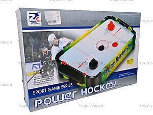 Воздушный хоккей, ZC3001A, цена
