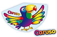 Воздушный змей Caruso, PG1196, магазин игрушек