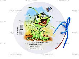 Книга для детей «Ловкие пальчики: Уточка», А277006У, купить