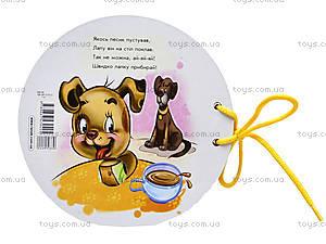 Книга для детей «Ловкие пальчики: Зайчик», А277002У, купить
