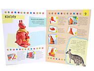 Набор для творчества «Фигурки из соленого теста», Р900130У, отзывы