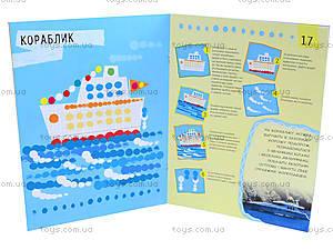Творческая книга «Рисуем пальчиками», Р900134Р, купить