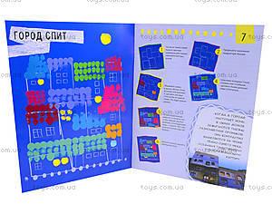 Детский творческий альбом «Рисуем пальчиками», Р900133Р, купить
