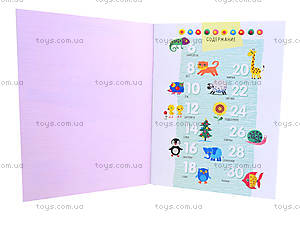 Творческий альбом «Рисуем пластилином», Р900127Р, цена