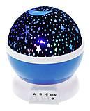 """Вращающийся ночник-проектор """"Star Master"""" синий, JDY705002938, детские игрушки"""