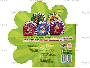 Детская книга «Все про телёнка», М289010УМ14028У, купить