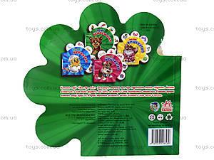 Книга для детей «Все про медвежонка», АН13534У, купить