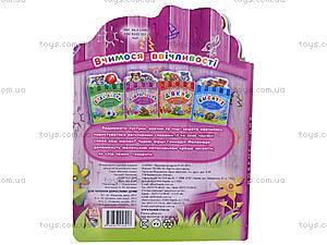 Детская книга вежливости «Добрый день», А16702У, купить