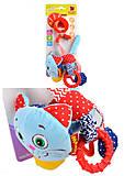 Подвеска вибро «Котик», MK5501-04