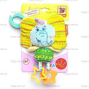 Вибро-подвеска на кровать «Слон Милаш», MK5501-03