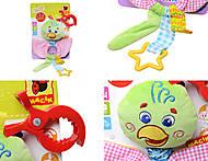 Вибро-подвеска «Попугай Шалун», MK5501-01, детские игрушки