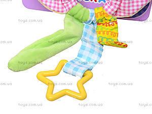 Вибро-подвеска «Попугай Шалун», MK5501-01, игрушки