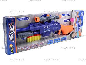 Детский автомат с дартсом с пулями, 358-1, фото