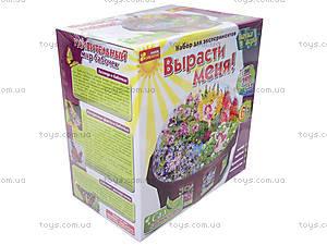 Вырасти меня «Сад бабочек и фей», 0394, фото