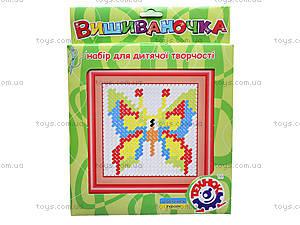 Детская вышивка «Бабочка», 3176, отзывы