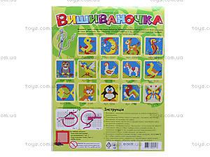 Детская вышивка «Бабочка», 3176, цена