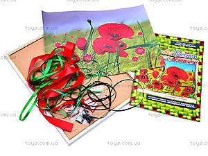 Творческий набор «Вышивка бисером и лентами», , фото