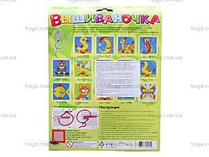 Детская вышивка «Косуля», 0304, купить