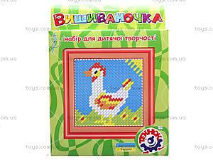 Вышивка для детей «Курица», 0434, цена