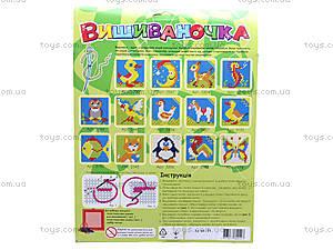 Набор для детского творчества «Вышивка Лошадка», 0427, купить