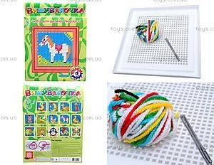 Набор для детского творчества «Вышивка Лошадка», 0427