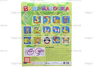 Вышивка для детей «Морской конёк», 0311, фото