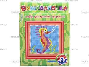 Вышивка для детей «Морской конёк», 0311, цена