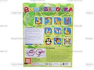 Набор для детского творчества «Вышивка Петушок», 3183, купить